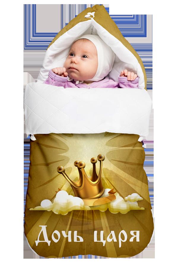 Купить Летний конверт «Дочь царя», МиМиМи г. Рязань, Россия