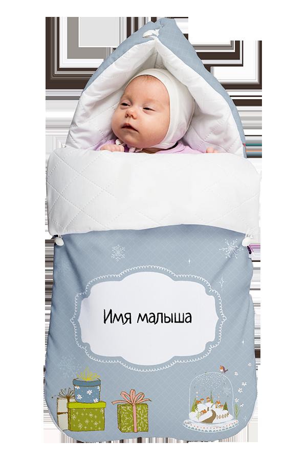 Конверт для малыша своими руками