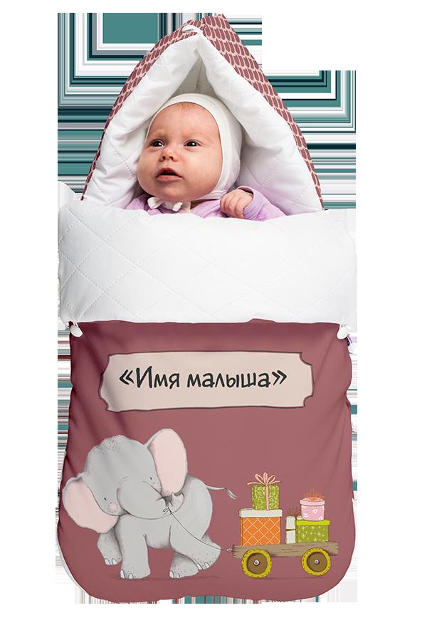 """Зимний конверт «Слоник и маленькая тележка счастья-девочки» """"МиМиМи"""" г. Рязань"""